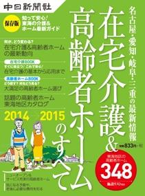 book2014072602_chu